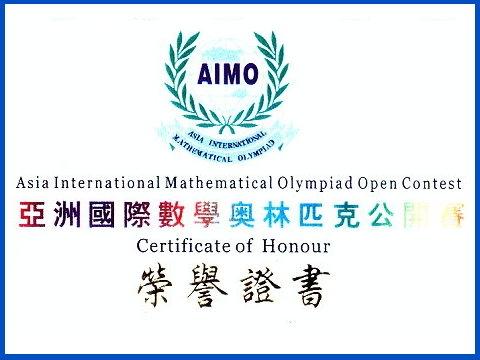 <a href='http://www.mylmath.com/modules/news/article.php?storyid=10&uid='>【榮譽分享】恭喜 王同學參加亞洲奧林匹克公開賽銅牌獎</a>